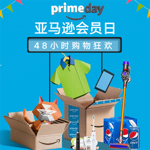 Amazon 购物狂欢捡漏  Instant Pot 实用7合1$39起