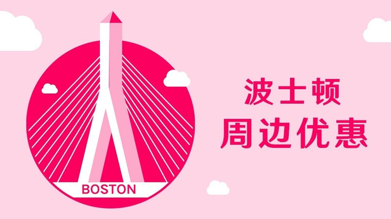8/30-9/2波士顿去哪儿  烟花秀、市集展、帆船节、Campfire Festival……周末玩起来!