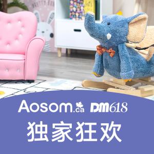 奖品名单公布Aosom 独家狂欢 宠物、庭院、健身办公一站式备齐