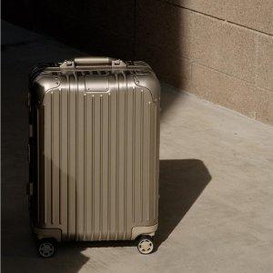 全场76折+可退税19%德货之光:日默瓦折上折 全球5年联保 陪伴你一生足迹的行李箱 