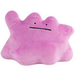 as Low as $3.99Pokemon Plush Toys on Sale