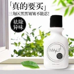 日本Maputi女性私处护理保养霜私处美白粉嫩去黑色素去异味100ml