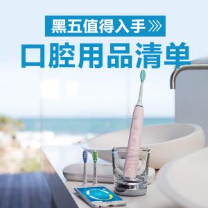 不同型号女神牙刷,哪款最适合你电动牙刷还你健康口腔,牙齿洁白更自信
