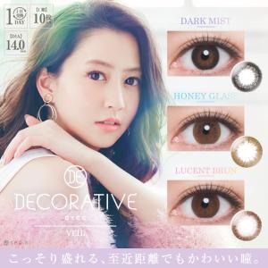 买1送1  +额满立减1500日元Decorative、Putia 等日系日拋美瞳促銷 多色多款可选