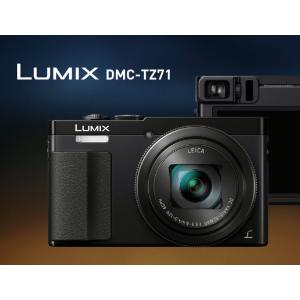 全德最低价 错过等一年哦黑五价:德亚黑五今日闪购Panasonic  超多款热卖微单相机单反史低特价