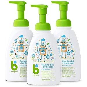 BabyGanics婴儿免洗洗手液