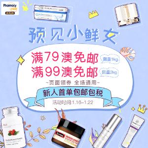 满AU$79免邮PO中文网大促 保健、母婴等热卖 Eaoron 第5代玻尿酸精华10ml¥89
