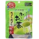 不含咖啡因 超低卡不长胖史低价:日本绿茶粉逆天白菜价热促 夏天就要喝清爽的绿茶鸭
