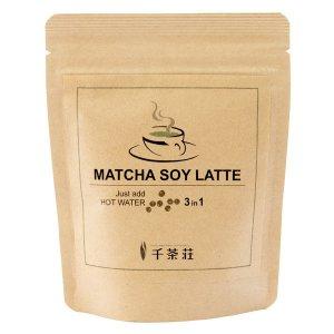 Senchasou豆奶拿铁抹茶粉