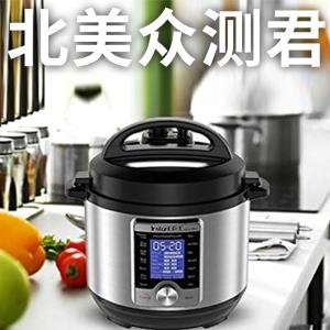 免费测神锅升级,Instant pot10合1旗舰版