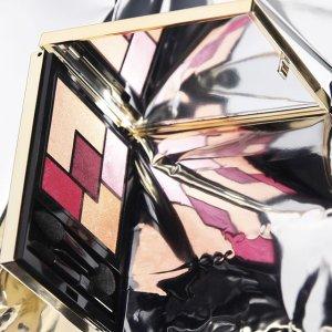 低至6折+免运最后一天:YSL 眼影盘大促 收5色桃花斩男盘 get适合约会的眼妆