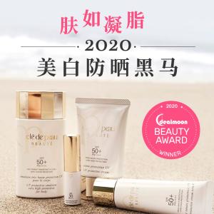 Brightening ProductsDealmoon Beauty Award