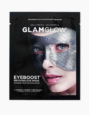 Glamglow EYEBOOST 眼膜