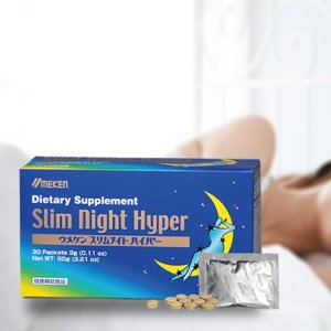 Slim Night 60 Pieces