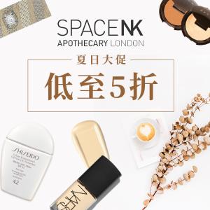 低至5折 £26入Eve lom套装Space NK 夏季大促开场 Laura Mercier、Becca超多品牌