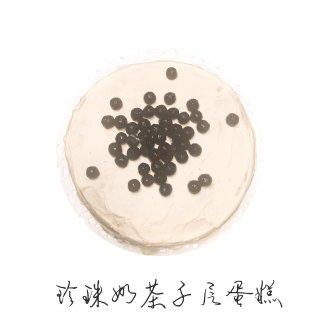 关于奶茶的N个甜点,满足奶茶控的一切幻想 | 详细食谱+摊饼秘方