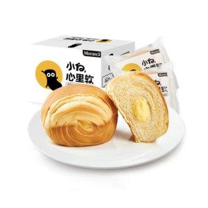 小白心里软 暖暖手撕面包 2枚装 酸奶味 80g