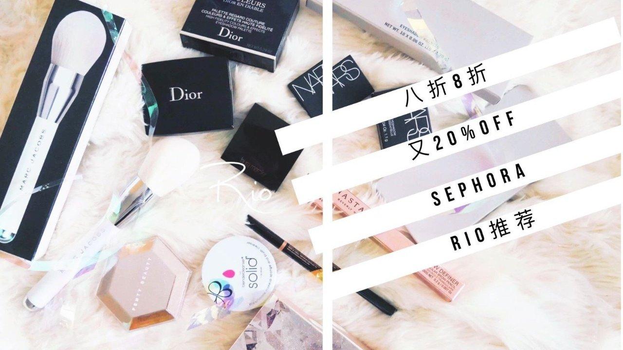 Sephora自用好物分享 | 美妆类单品