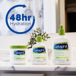 $12(原价$14.39)Cetaphil 丝塔芙 倍润保湿乳 500ml大容量 温和补水 全家可用