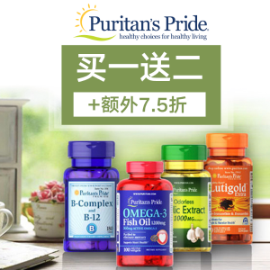 Extra 20% off $75 or 25% Off $10011.11 Exclusive: Puritan's Pride Vitamins and Supplements Sale