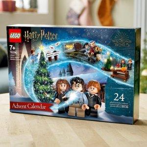 低至£19.9 每款限购2件乐高 2021圣诞日历 | 哈利波特/漫威/等5款 LEGO倒数日历