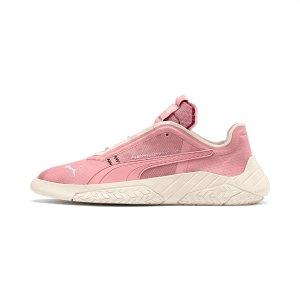 PumaReplicat-X Circuit 运动鞋