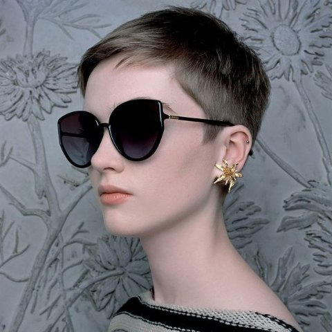 Up to 85% OffDealmoon Exclusive: Dior Sunglasses Sale