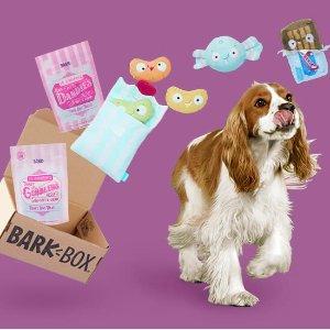 首月礼盒内容物翻倍Barkbox 狗狗月度订阅礼盒 让狗子每个月都怦然心动