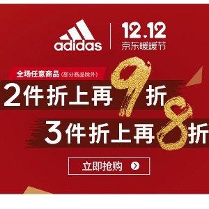 满900减180,叠加3件8折Adidas 狂欢返场,收EQT、小椰子、ZNE。