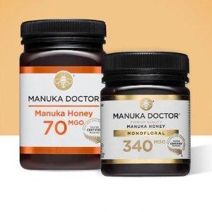 低至3折,£13.5入500g蜂蜜补货:Manuka Doctor 折扣区季中大促 库存有限先到先得
