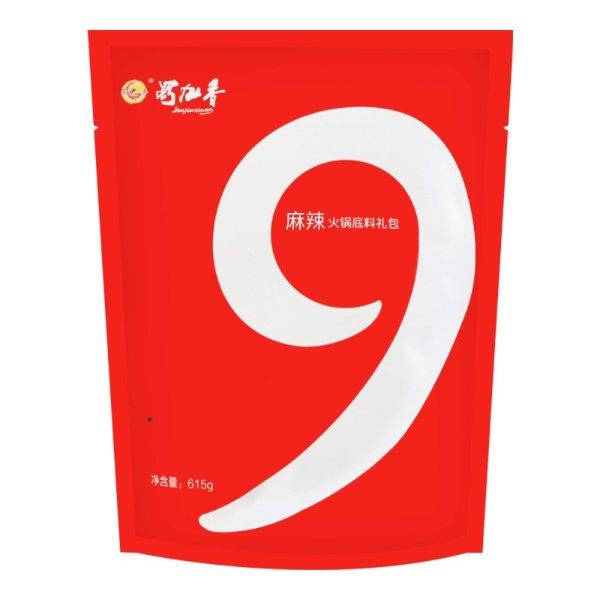 蜀九香 经典火锅底料礼包 麻辣味 615g