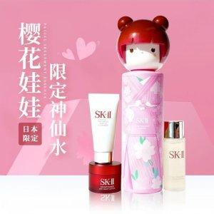 SK-II日版樱花和服娃娃限定套组