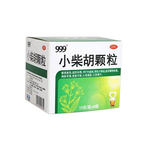 【2%返点】华润三九 999 小柴胡颗粒 9袋入