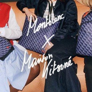 合作款卡包$390上新:Mont Blanc X Maision Kitsune 小狐狸联名 经典VS俏皮大碰撞