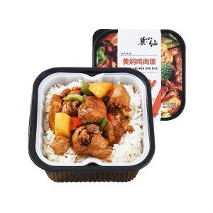 满$100减$10莫小仙 黄焖鸡肉 自热米饭 275g