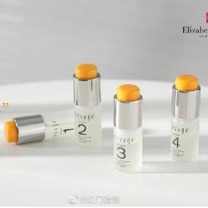 限时6折Elizabeth Arden 雅顿 橘灿闪充安瓶 4周焕肤 温和代谢老废角质