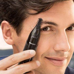 €18.99就收 可流水清洗Philips 飞利浦 Series 5000 电动耳鼻毛、眉毛修剪器