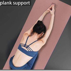 低至€19.99PIDO 瑜伽垫 表面柔软 底面防滑 回弹佳 轻松卷起收纳