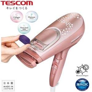低至6折+评论赢高端护发产品独家:TESCOM 护发产品促销 头发吹得好 护发没烦恼