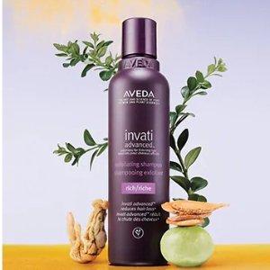 Aveda更适合干性、粗硬发质丰盈强韧洗发露 滋润版 200ml
