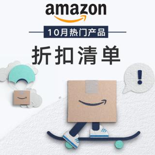 乐高、苹果 自营旗舰2日速递Amazon 10月折扣清单丨母婴家居、运动装备打折