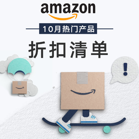 Daily UpdateAmazon 2020 Best Deals