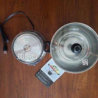 AROMA鸳鸯火锅|一锅多用&内附美食食谱😋