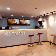 美界 | MJ Salon