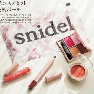 $7.65 / RMB48.3 直邮中美实拍试色更新:Sweet 5月刊 附录赠送 snidel 彩妆4件套&收纳袋