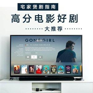 韩剧《顶楼》上流战争宅家必刷电影好剧推荐  煲剧指南已备好 线上资源有哪些
