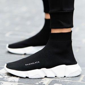 低至2折+大部分包税+免邮折扣升级:NET-A-PORTER英国站年中大促 巴黎世家袜鞋$385包税