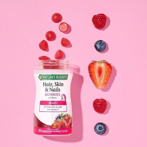 低至8折 £16入封面款补货:Nature's Bounty 自然之宝 嚼着吃的胶原蛋白维生素软糖