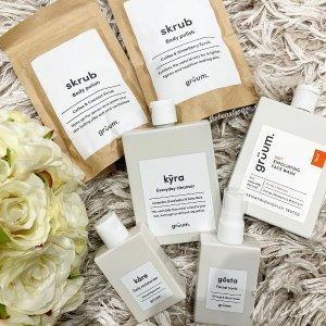 独家7.5折!独家:Gruum INS风小众品牌 收敏感肌必备洁面 防脱无硅油洗发皂