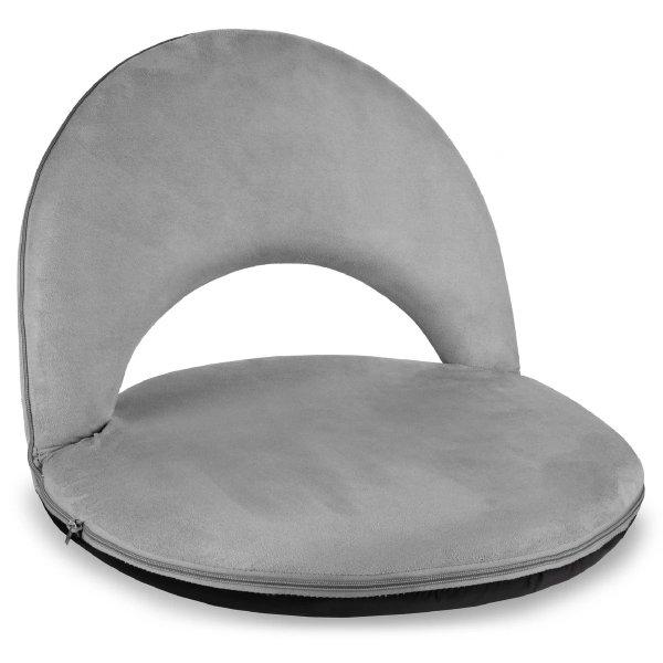 多角度可调节地板座椅 灰色